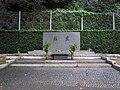 Futatsuno Dam cenotaph.jpg