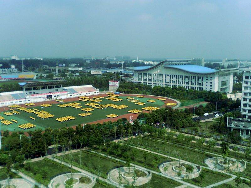 Fuyang Teachers College Freshman Military Training 2013.jpeg