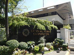 National Power Corporation - Facade, entrance