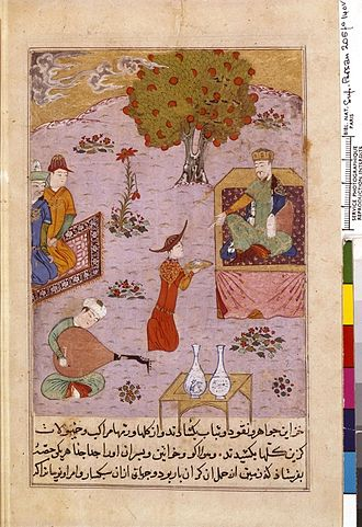 Güyük Khan - Güyük at the feast. Tarikh-i Jahangushay-i Juvaini.
