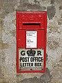 "GR ""Ludlow"" postbox at Sinderhope - geograph.org.uk - 1216577.jpg"