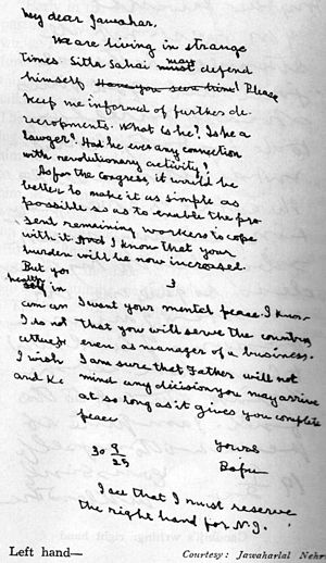 Handwriting - Gandhi's handwriting (Letter to Jawaharlal Nehru, 30 September 1925)