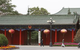 Gates of the provincial government complex in Lanzhou Gansu Government.jpg