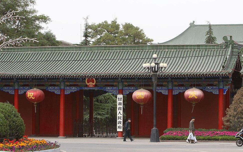 Gansu Government.jpg