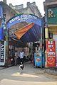 Gateway - Uddharan Sishu Udyan - Bepin Behari Ganguly Street - Kolkata 2015-02-09 2197.JPG