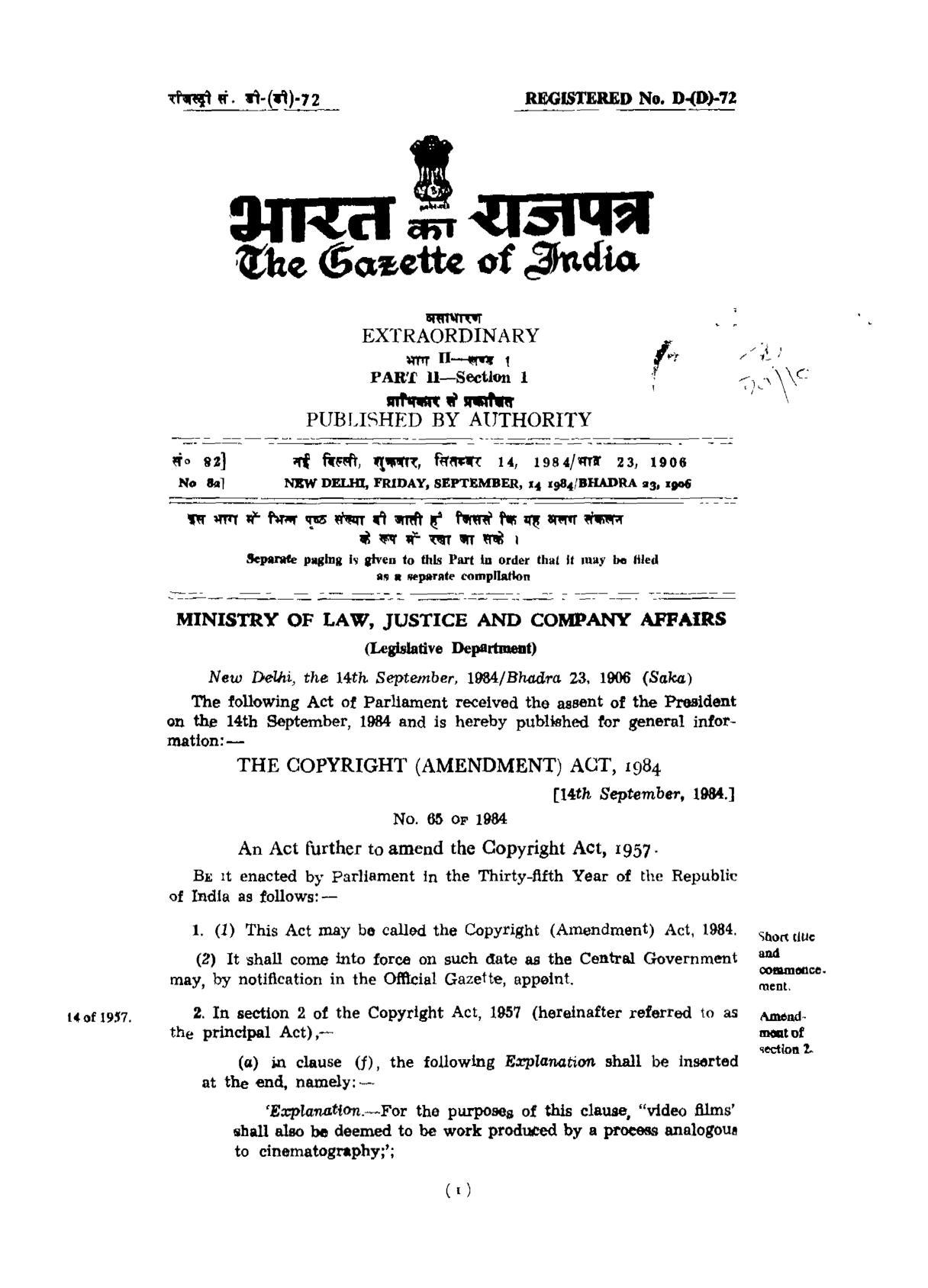 File:Gazette of India - Extraordinary - 1984 - Number 82 pdf