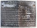 Gedenktafel Kriegsjahre 1914-1918 auf der Dachterrasse des Hauses der Freiburger Zeitung.jpg