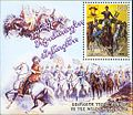 Georgian horsemen in Wild West Shows Miniature sheet Georgia 2007.jpg