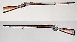 Remington M1867 - Image: Gevär m 1867 Sverige (Typexemplar serienummer 1 Armémuseum)