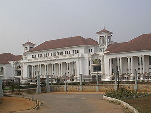 Supreme Court of Ghana - Front view of the Supreme Court building.
