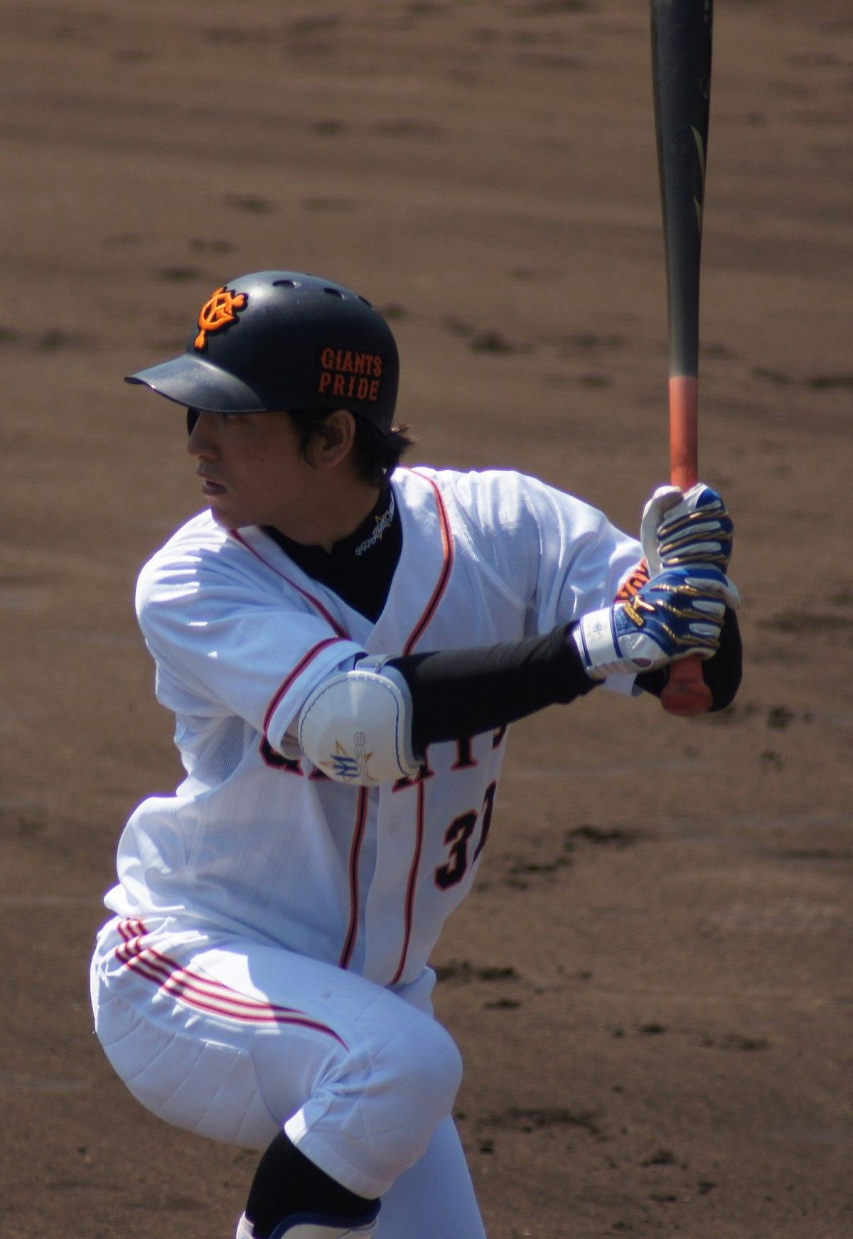 松本哲也 (野球)の画像 p1_38