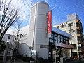 Gifu Commerce And Industry Credit Cooperative Naka Branch.jpg