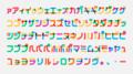 Gilbert Color Bold - Katakana, Japanese characters.png