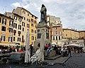 Gionado Bruno Rome 05 2018 0252.jpg
