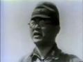 Giretsu Kuteitai - Cpt Okuyama's last speech.png