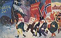 Glædelig Jul. Nissernes Forening, ca 1917.jpg