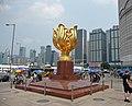 Golden Bauhinia Square statue.jpg