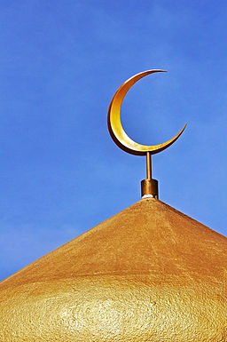 Golden Crescent Moon