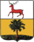 герб города Горбатов