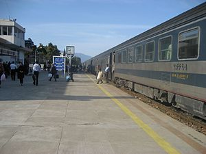 Gorgan Railway Station.JPG