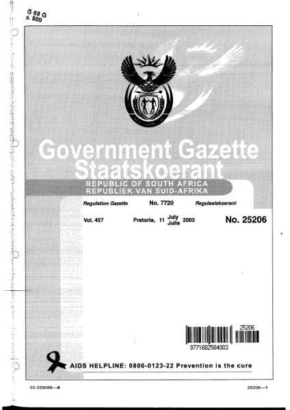 File:Government Gazette 25206.djvu