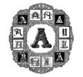 Grand Dictionnaire universel du XIXe siècle - Tome 1 - Lettre A - 2.png