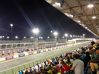 Losail International Circuit - View from the Grandstand