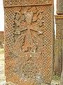 Gravestones and Khatchkars in Noraduz Cemetery 06.jpg