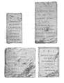 Gravure EA - inscriptions vestibule et escalier d une maison de notaire d Aoste - p199.png