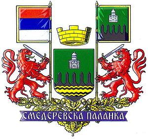 Smederevska Palanka - Image: Grb palanka