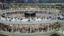 Fichier:Great Mosque of Mecca (4k video) - May 27, 2014.webm