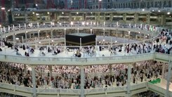 Податотека:Great Mosque of Mecca (4k video) - May 27, 2014.webm