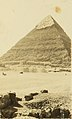 Great Pyramid.jpg