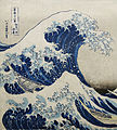 Great Wave Hokusai BM 1906.1220.0.533 n02.jpg