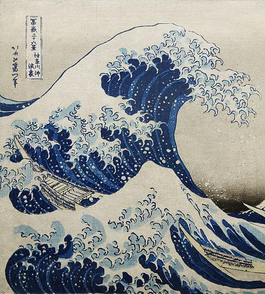 katsushika hokusai - image 5