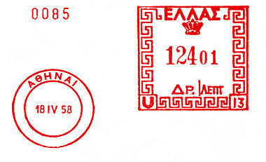Greece stamp type A3.jpg