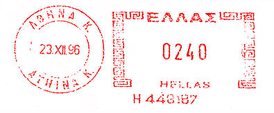 Greece stamp type D18A.jpg