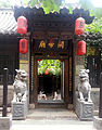 Guandi Temple Communist Youth League Street Jinan entrance.jpg