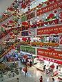 Guangzhou Wholesale Market 1.jpg