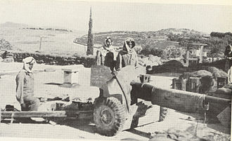 Latrun - Arab gunners on the roof of Latrun police station, 1957.