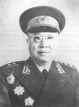 Guo Tianmin - Image: Guotianmin