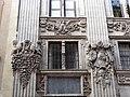 Hôtel de Bagis, fenêtre de la façade.JPG