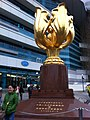 HKCEC 灣仔北 Wan Chai North 金紫荊廣場 Golden Bauhinia Square 博覽道東 Forever Blooming Bauhinia Sculpture Mar-2014.JPG