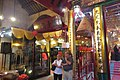 HK 上環 Sheung Wan 文武廟 Man Mo Temple interior November 2017 IX1 61.jpg