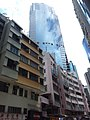HK 上環 Sheung Wan 皇后大道中 Queen's Road Central Cosco Tower Sunday June 2019 SSG 10.jpg
