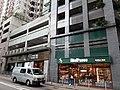 HK 半山區 Mid-levels 般咸道 Bonham Road buildings facade February 2020 SS2 36.jpg
