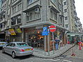 HK 大坑 Tai Hang 安庶庇街 Ormsby Street Sun Chuen Street name sign Apr-2014.JPG