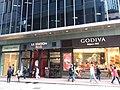 HK 灣仔 Wan Chai 太原街 Tai Yuen Street MLC Sunlight Tower January 2019 SSG shop GODIVA chocolate.jpg