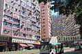HK 鰂魚涌 Quarry Bay King's Road 得利樓 Tak Lee Building facade Manly Plaza Jan 2017 IX1 footbridge.jpg