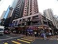 HK CWB 銅鑼灣 Causeway Bay 邊寧頓街 Pennington Street 伊榮街 Irving Street Oct 2019 SS2 11.jpg